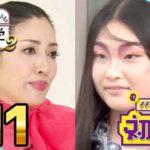 パリコレ学2 #11 山本寛斎氏のショーに抜擢されたのは?