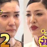 パリコレ学2 #12 丸山敬太さん、冨永愛さんのファッション愛が炸裂!
