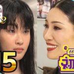 パリコレ学2 #15 レスリーさん撮影で平田さんと岡本さんの存在感光る