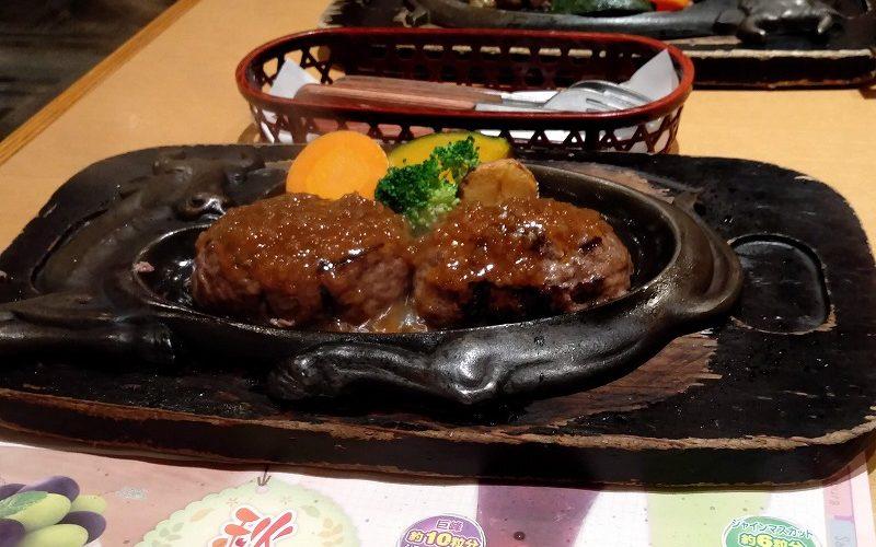 ハンバーグのさわやか人気が止まらない(静岡)