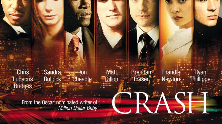 他責と自責が隣り合わせ、日々の人種間緊張を綴った『クラッシュ』(2004)