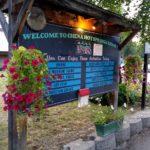 アラスカ・フェアバンクスからチナへの小旅行(Chena Hot Springs Resort)