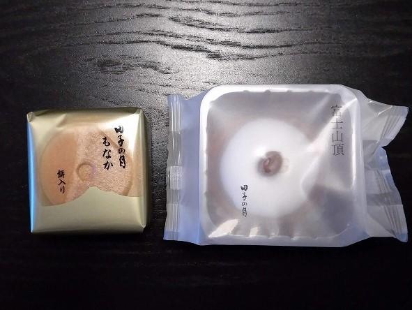 和も洋も秀逸な菓子処!田子の月(静岡)