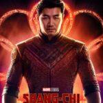 勝手にキャスティング!『シャン・チー テン・リングスの伝説』(2021)